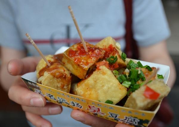 stinky-tofu-646